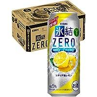 【糖類ゼロ・プリン体ゼロ】キリン 氷結ZERO シチリア産レモン [ チューハイ 500ml×24本 ]
