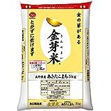 金芽米(無洗米) 長野県産あきたこまち 5kg