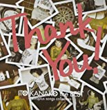 """Thank You!""ITO KANAKO the BEST-Nitroplus songs collection-"