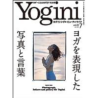 Yogini(ヨギーニ)2021年7月号