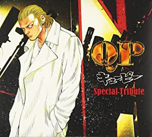 QP Special Tribute