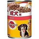 ペディグリー 成犬用 ビーフ 400g×24缶入り [ドッグフード・缶詰]