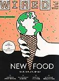 WIRED VOL.17 (GQ JAPAN 2015年8月号増刊)/特集 NEW FOOD