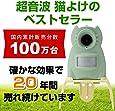 ユタカメイク GDX-M ガーデンバリア (ミニ) (1年間の安心保証)