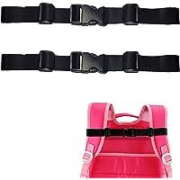 RICISUNG チェストストラップ 2本セット バックパックストラップ リュックずれ落ち防止 ストラップ 肩紐固定 調…