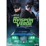 The Green Hornet - Complete Series (Spanish Release) El Avispón Verde