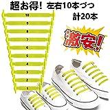 RJ-Sport ゴム製結ばない靴紐 スニーカー 伸びる靴紐 ほどけない 簡単取り付け 靴紐が解けてイライラを解消 脱ぎ履きが楽々 子供から高齢者までも対応