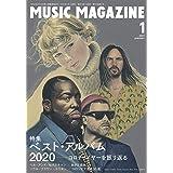 ミュージック・マガジン 2021年 1月号