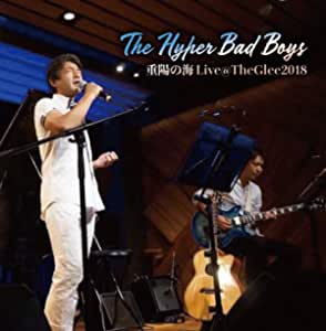 重陽の海Live@TheGlee2018 The Chrysanthemum Ocean Live @ TheGlee 2018