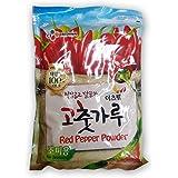 Gochugaru/Kimchi Pepper/Korean Red Pepper Powder (Coarse) - 454 g