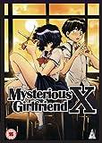 謎の彼女X コンプリート DVD-BOX (全13話, 300分) なぞのかのじょ エックス 植芝理一 アニメ [DVD…
