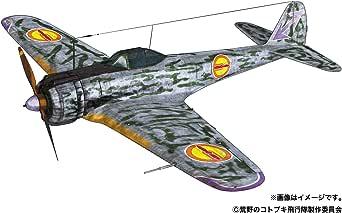プレックス/プラッツ 荒野のコトブキ飛行隊 隼一型 ケイト機&チカ機仕様 1/144スケール プラモデル KHK144-H2