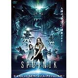 スプートニク【DVD】