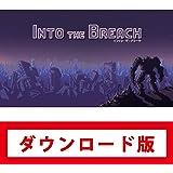 Into the Breach オンラインコード版