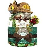 KanonBabys おむつケーキ 男の子 女の子 トトロ 出産祝い 2段 Mサイズ 5001