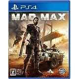 マッドマックス - PS4
