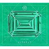 【Amazon.co.jp限定】エメラロタイプ(初回限定盤A CD+特典Blu-ray)(スペシャルDVD付き)
