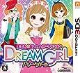 モデル☆おしゃれオーディション ドリームガール - 3DS