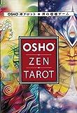 OSHO 禅 和尚禅タロット <神の超越ゲーム>