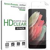 amFilm (2 Pack) Screen Protector for Samsung Galaxy S21 Ultra (6.8 Inch), Case Friendly (Easy Install) HD Clear Elastic Skin