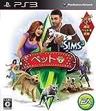 ザ・シムズ 3 ペット - PS3
