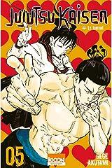 Jujutsu Kaisen T05 (5) Pocket Book
