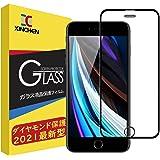 【ダイヤモンド保護】iPhone SE 第2世代(2020)/ iPhone8 / iPhone7 ガラスフィルム【9D曲面保護】全面保護フィルム 液晶強化ガラス 高感度タッチ (4.7 インチ アイフォン SE / 8 / 7 用)(ブラック)