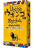 ジーピー ウボンゴ ミニ エクストリーム 完全日本語版