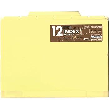 セキセイ ドキュメントファイル アクティフ 12インデックス A4 クリーム ACT-912