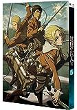 進撃の巨人 6 [初回特典:Blu-ray Disc ビジュアルノベル「リヴァイ&エルヴィン過去編」他(制作協力:ニトロ…
