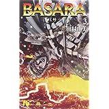 BASARA (3) (小学館文庫 たB 23)