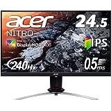 Acer ゲーミングディスプレイ Nitro XV253QXbmiiprzx 24.5型ワイド IPS 非光沢 フルHD 0.5ms(GTG) 240Hz HDMI USB3.0 DisplayHDR 400 G-SYNC Compatible