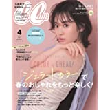 CanCam(キャンキャン) 2021年 04 月号 [雑誌]