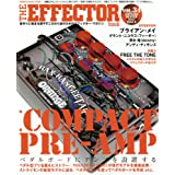 The EFFECTOR BOOK Vol.34 (シンコー・ミュージックMOOK)