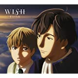 WISH(期間生産限定盤)(DVD付)