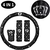 IYOYI 4 in 1 Universal Leather Protection Cover Kit: Steering Wheel Cover + 2pcs Car Seat Belt Should Pads + Gear Shift Non-S