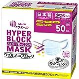[Amazon限定ブランド]ハイパーブロックマスク ウイルス飛沫ブロック 小さめサイズ 50枚 タップリッチ