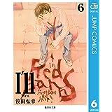 I'll 〜アイル〜 6 (ジャンプコミックスDIGITAL)
