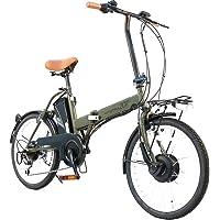 20インチ 折りたたみ 電動アシスト自転車 パスピエ 20R シマノ6段変速ギア 5Ahリチウムイオンバッテリー 折りたたみ自転車 型式認定車両(TSマーク) (KHAKI)