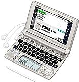 CASIO Ex-word 電子辞書 XD-A6600GD 多辞書教養モデル ツインタッチパネル 音声対応 110コンテンツ Blanview(ブランビュー)カラー液晶搭載