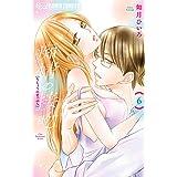 痴情の接吻(6) (フラワーコミックスα)