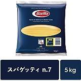 バリラ スパゲッティ 1.9mm (No.7) 5kg [正規輸入品]