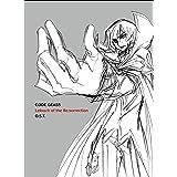映画『コードギアス 復活のルルーシュ』オリジナル サウンドトラック