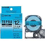 キングジム テープカートリッジ テプラPRO SMP12B パール青 12mm