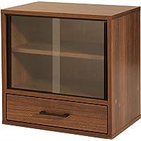 サンニード ミニ食器棚 引出し付き KCB-S45 幅45cm 奥行30cm 高さ45cm ウォールナット 木製