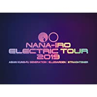 NANA-IRO ELECTRIC TOUR 2019(初回生産限定盤)(Blu-ray Disc) (特典なし)