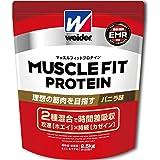 【ウイダー (WEIDER)】 マッスルフィットプロテイン バニラ味2.5kg