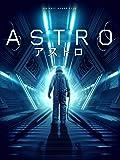 アストロ/ASTRO