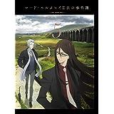 ロード・エルメロイII世の事件簿 -魔眼蒐集列車 Grace note- 5 [Blu-ray]