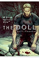 THE DOLL【イラスト入り】 Kindle版